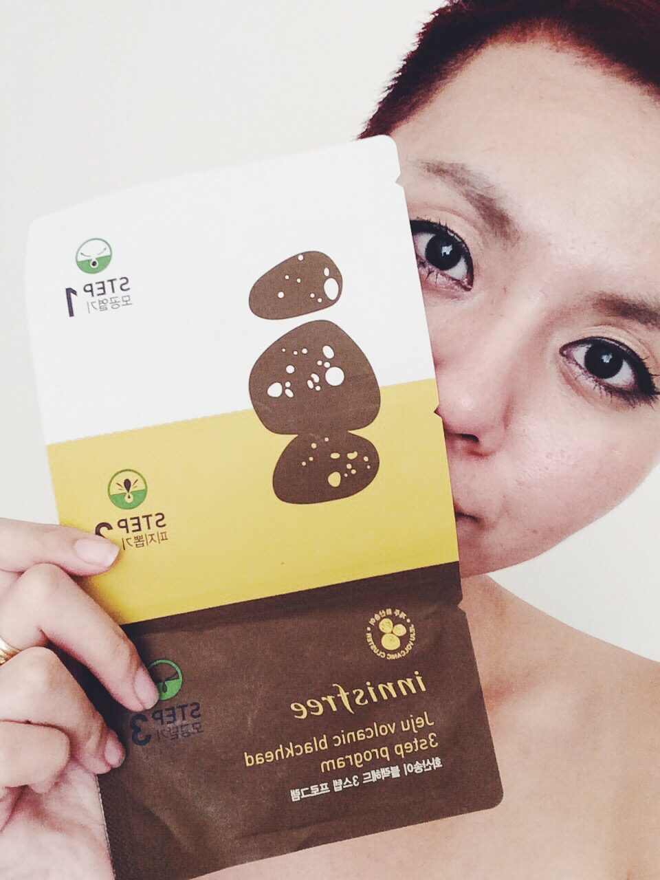 Product review innisfree jeju volcanic blackhead 3 steps program product review innisfree jeju volcanic blackhead 3 steps program sciox Choice Image