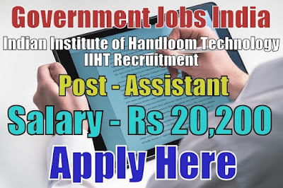 IIHT Recruitment 2018