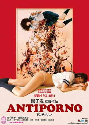 Antiporno (2017) [japan 18+]