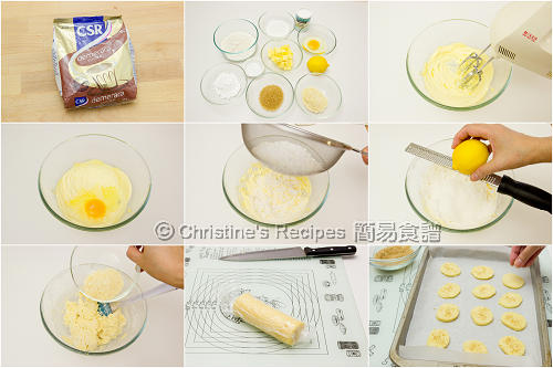 檸檬杏仁曲奇餅製作圖 Lemon Almond Cookies Procedures
