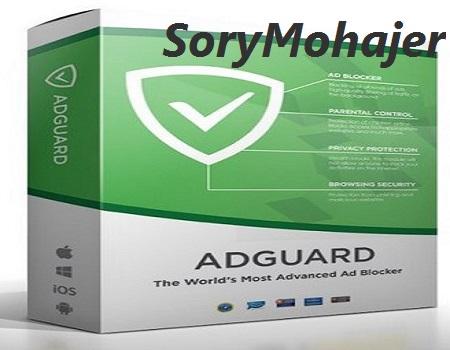 تحميل برنامج AdGuard الأقوى في منع النوافذ والاعلانات المزعجة والمواقع الضارة  مفعل+صامت