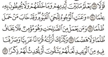 Tafsir Surat Thaha Ayat 111, 112, 113, 114, 115