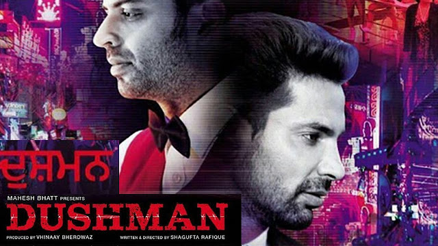 film review dushman kartar cheema