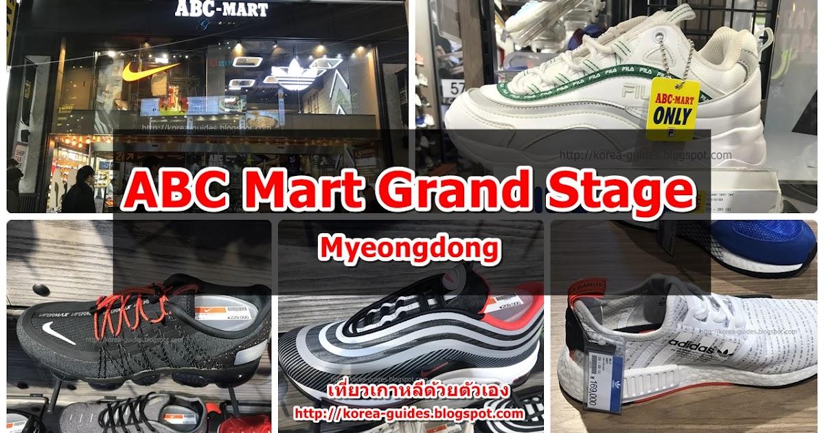purchase cheap 1bcc5 98450 รีวิวร้านรองเท้า ABC Mart Grand Stage สาขา Myeongdong