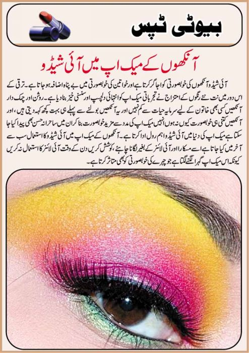 Pro News From Stan Eye Makeup Tips For Indian And Stani