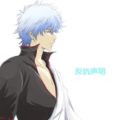 [SINGLE] Ayumikurikamaki – Hankou Seimei_sy-subkara.blogspot.com