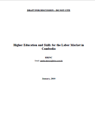 Higher Education and Skills for the Labor Market in Cambodia