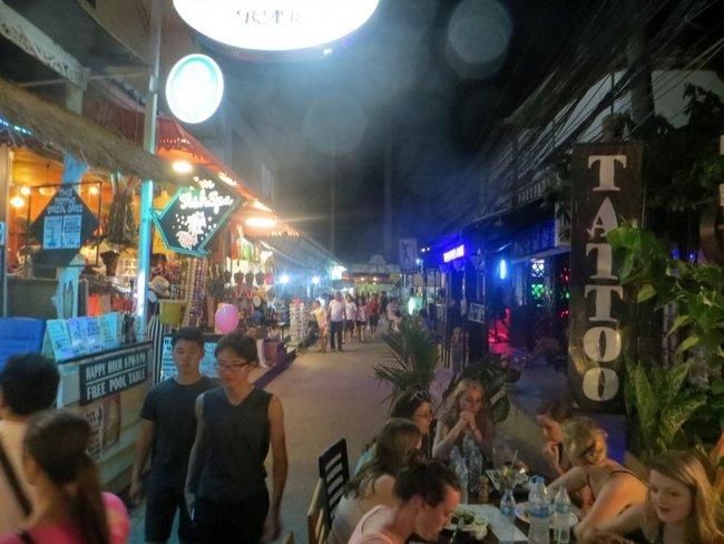 Уличка на тао
