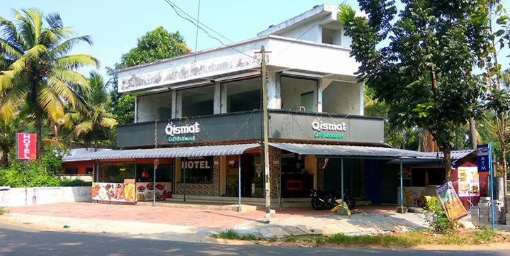 Commercial Building (Hotel) For Sale at Irinjalakuda, Kattoor, Thrissur, Kerala