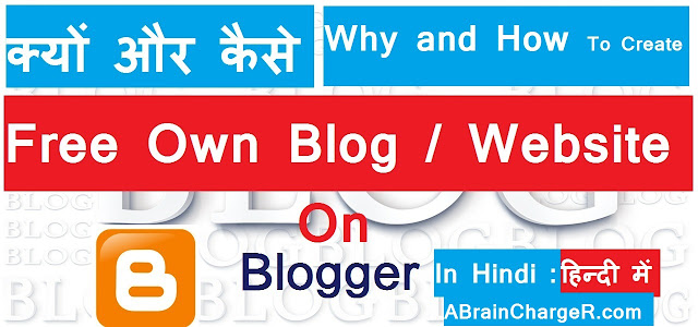 Why and How To Create Free Own Blog  Website on Blogger in Hindi Image Photo