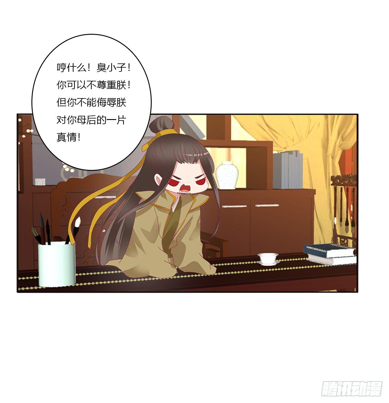 通靈妃: 赞同 - 第12页