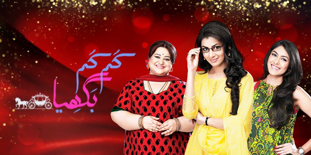 Zee tv drama kumkum bhagya 3 november 2014 / Dr strangelove