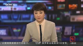 Frekuensi siaran CCTV4 HD di satelit ChinaSat 6A Terbaru