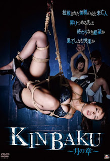 KINBAKU-Chapter Moon