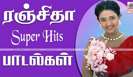 Ranjitha Tamil Songs