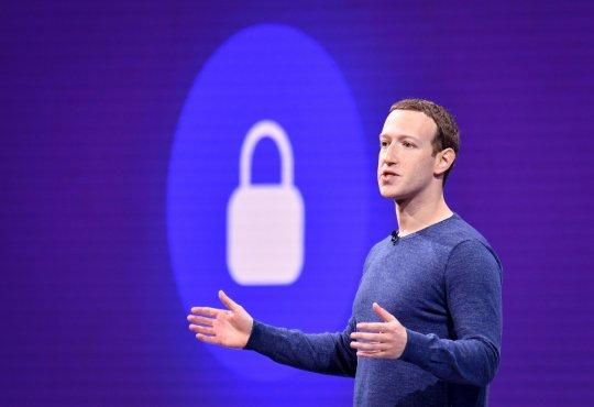 انتهاك جديد ، فيس بوك قام بتحميل جهات اتصال لـ 1.5 مليون مستخدم دون قصد