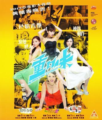 [18+ Korean] Hardcore Comedy 2013 720p BluRay x264 AAC 660MB