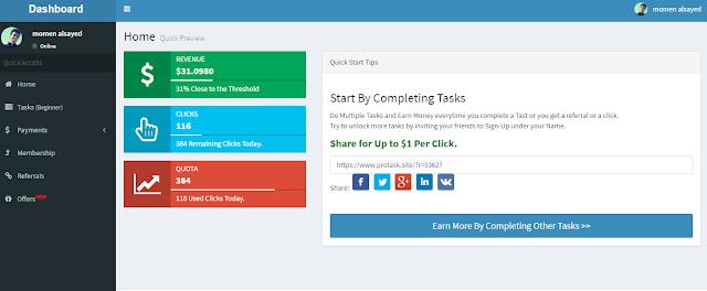 شرح موقع Protask (برو تاسك) بالتفصيل لربح 100$ في اليوم أو أكثر + طرق زيادة أرباحك من الموقع