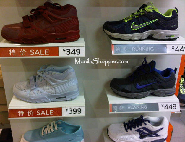 Nike Factory Shoes Price
