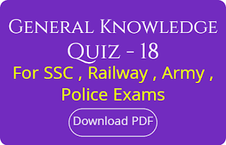 General Knowledge Quiz - 18