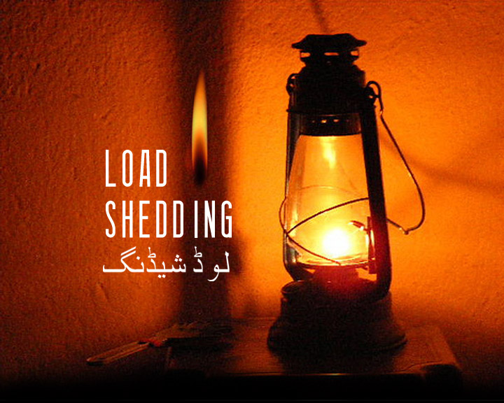 Load Shedding Pinterest: Food For Thought: March 2012