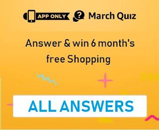 Amazon march quiz answer, amazon march quiz answers