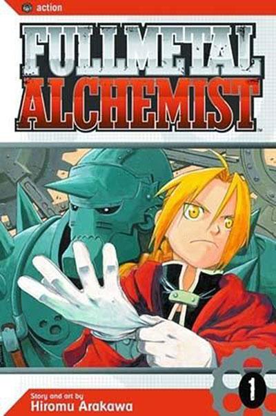 10 อันดับการ์ตูนมังงะที่ต้องหามาอ่านสักครั้งในชีวิต 7. Fullmetal Alchemist