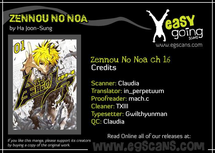 Zennou no Noa - The World of Lostmemories 016