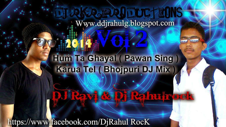 Ghus jaiti chat se bhojpuri song pawan