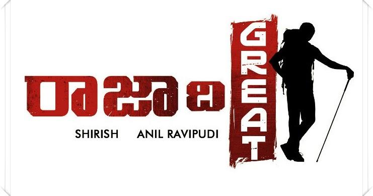 ravi tejas �raja the great� logo poster