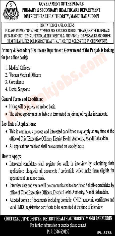 Government Primary And Secondary Healthcare Department jobs
