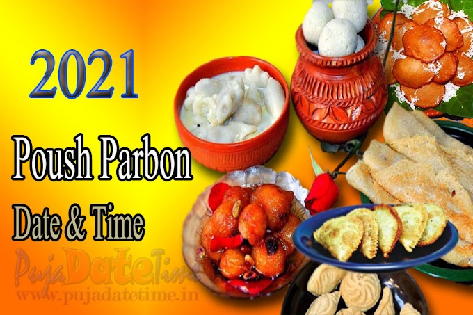 2021 Poush Parbon Puja Date Time, Poush Sankrant, Makar Sankranti Date Time in India