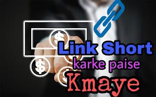 Make money online with Link shortener