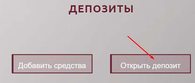 Регистрация в Invinomveritas 7