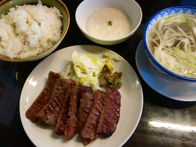 たんや善治郎「牛たん定食(1,550円)」いただきます!