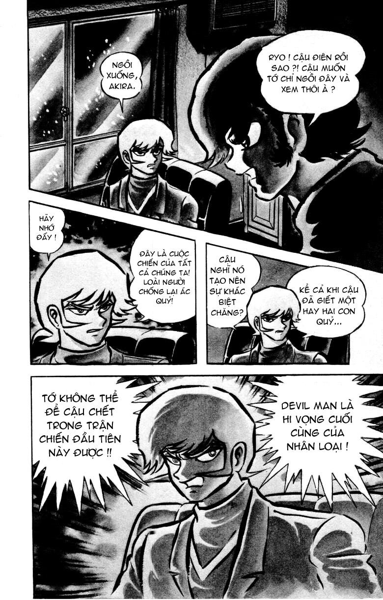 DevilMan chapter 17 trang 3