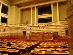 Κυβέρνηση και κόμμα θα αλλάζουν την ψήφο των βουλευτών στη Βουλή!