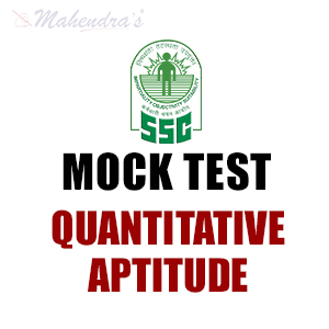 SSC CGL Mock Test | Quantitative Aptitude | 12 - July - 17