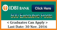 IDBI Bank Recruitment for Executive Posts 2017