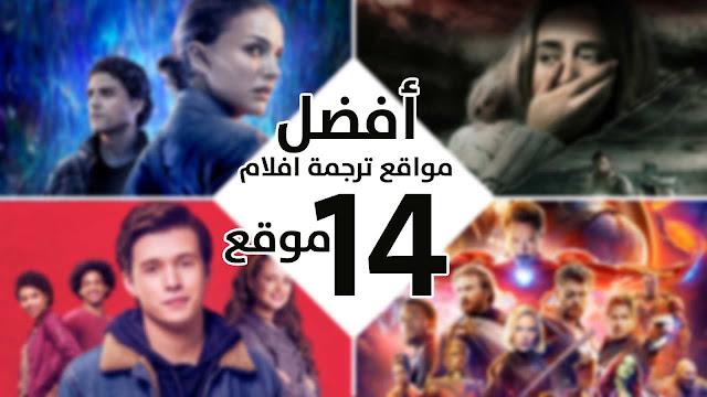 موقع ترجمة افلام هندية الى العربية