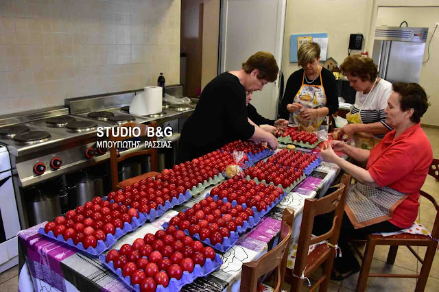 Εθελόντριες του συσσιτίου Ευαγγελίστριας στο Ναύπλιο έβαψαν κόκκινα αυγά για τους άπορους