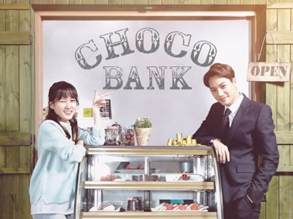 巧克力銀行 Choco Bank