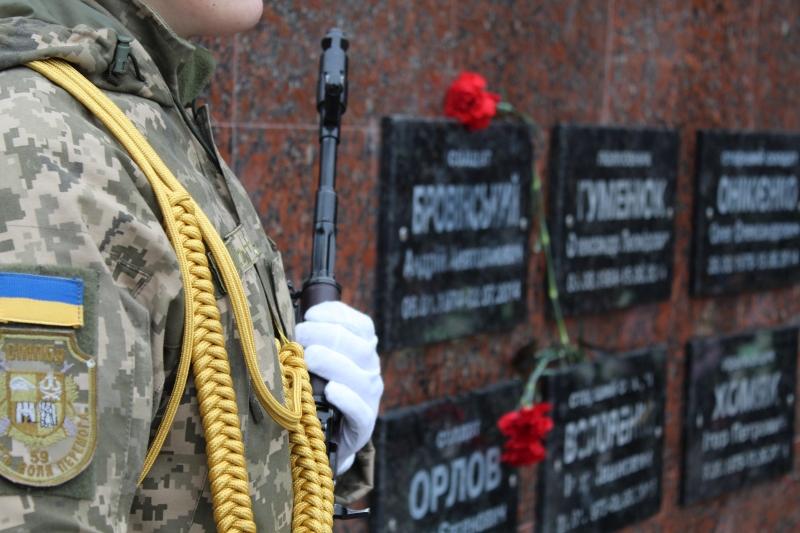 Меморіальний комплекс 59 омпбр