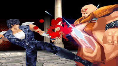 Ultra Rom Hokuto no Ken / Fist of The North Star - Gameplay on EPSXE 1.90 - Gameplay 01