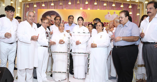 Brahma-Kumaris-World-Spiritual-University-branch-faridabad