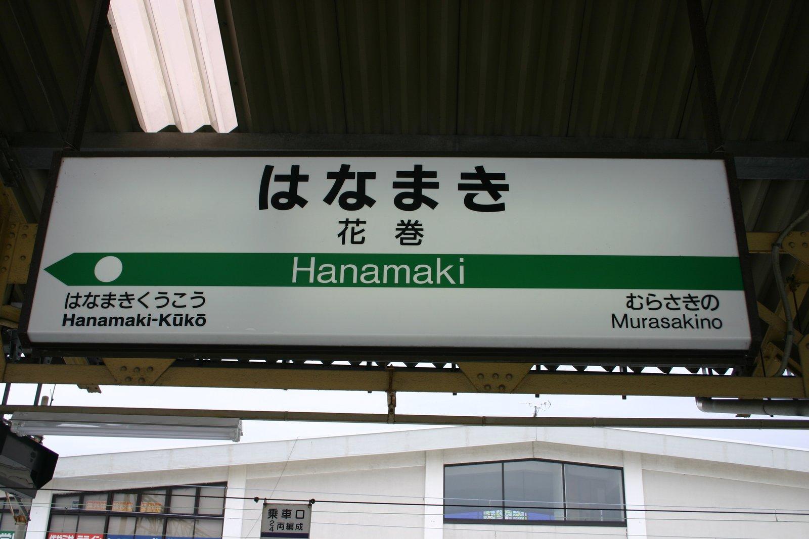 yamabikoのblogspot