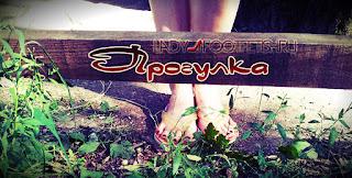Футфетиш фото, фото женских ступней и пальцев