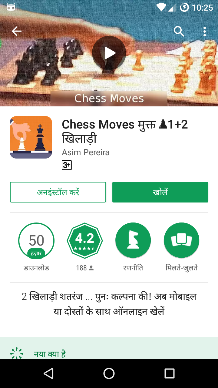 My Chess Apps