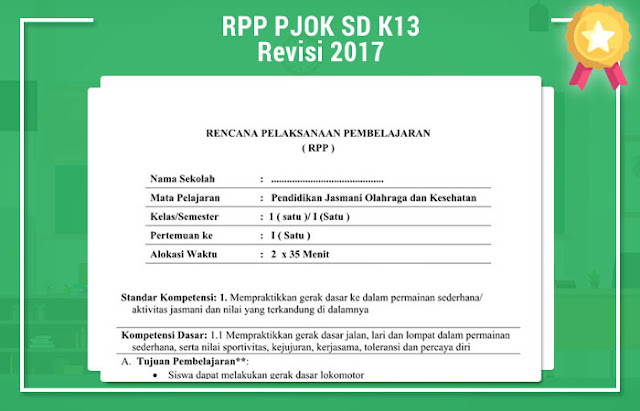 RPP PJOK SD K13 Revisi 2017