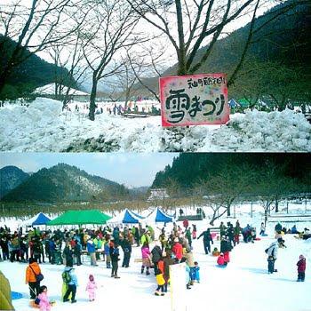 美山雪まつり